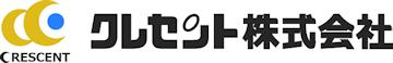 クレセント株式会社